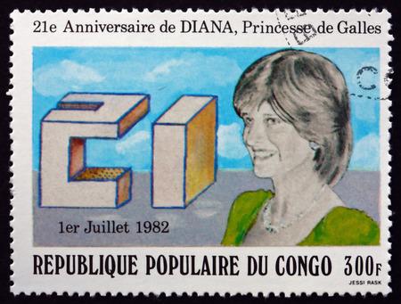 diana: CONGO - CIRCA 1982: a stamp printed in the Belgian Congo shows Princess Diana, 21st Birthday, circa 1982 Editorial