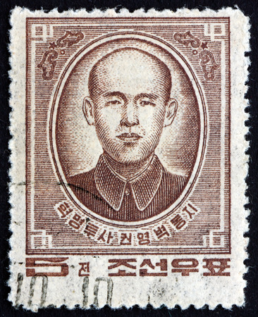 revolutionary: NORTH KOREA - CIRCA 1963: a stamp printed in North Korea shows Kwon Yong Byok, Anti-Japanese Revolutionary Fighter, circa 1963