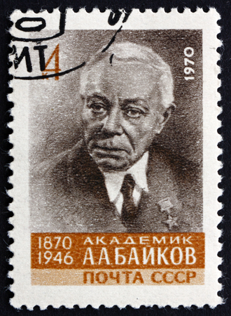 metallurgist: RUSSIA - CIRCA 1970: a stamp printed in the Russia shows Alexander Alexandrovich Baykov, Metallurgist and Academician, circa 1970