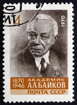 metallurgist: RUSSIA - CIRCA 1970: a stamp printed in the Russia shows Alexander Alexandrovich Baykov, Metallurgist and Academician, circa 1970