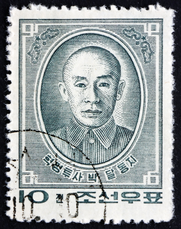revolutionary: NORTH KOREA - CIRCA 1963: a stamp printed in North Korea shows Pak Tal, Anti-Japanese Revolutionary Fighter, circa 1963