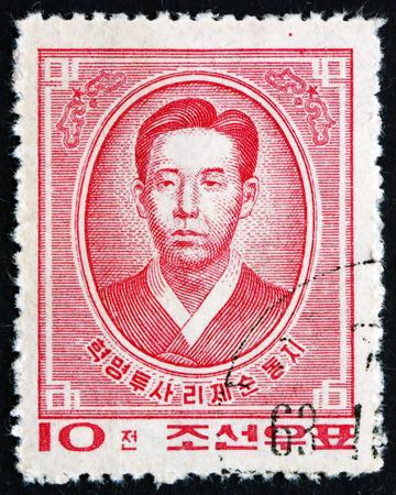 ri: NORTH KOREA - CIRCA 1963: a stamp printed in North Korea shows Ri Je Sun, Anti-Japanese Revolutionary Fighter, circa 1963