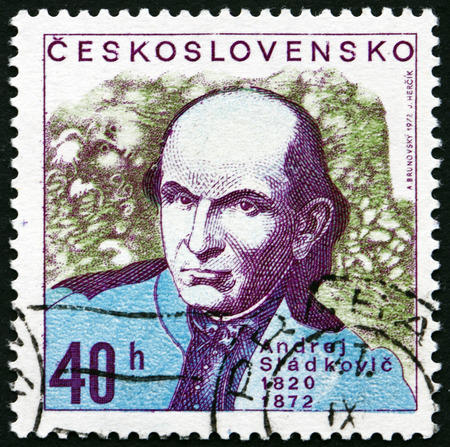 critic: CZECHOSLOVAKIA - CIRCA 1972: a stamp printed in the Czechoslovakia shows Andrej Sladkovic, Slovak Poet, Critic, Publicist and Translator, circa 1972 Editorial