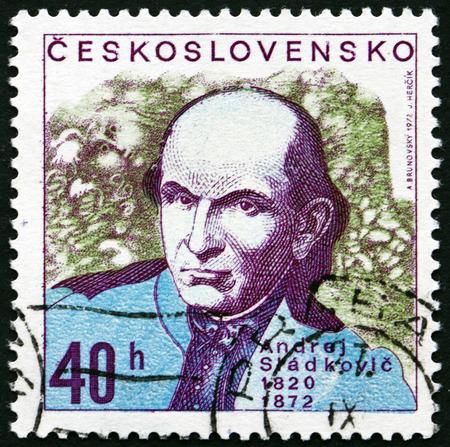 publicist: CZECHOSLOVAKIA - CIRCA 1972: a stamp printed in the Czechoslovakia shows Andrej Sladkovic, Slovak Poet, Critic, Publicist and Translator, circa 1972 Editorial