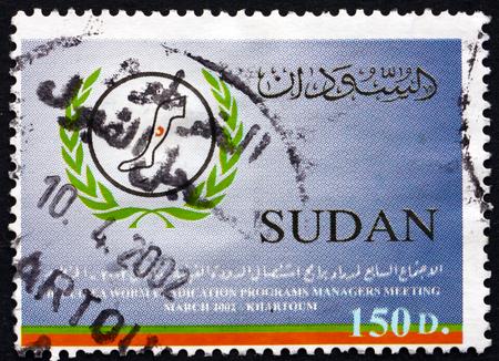 eradication: SUDAN - CIRCA 2002: a stamp printed in Sudan shows Campaign Emblem, Guinea Worm Eradication Campaign, circa 2002