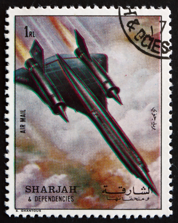 supersonic: SHARJAH - CIRCA 1972: a stamp printed in the Sharjah UAE shows Supersonic Aircraft, Record Atempt, circa 1972