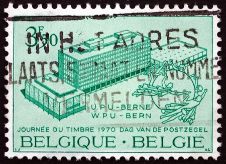 upu: BELGIUM - CIRCA 1970: a stamp printed in the Belgium shows New UPU Headquarters and Monument, Bern, circa 1970