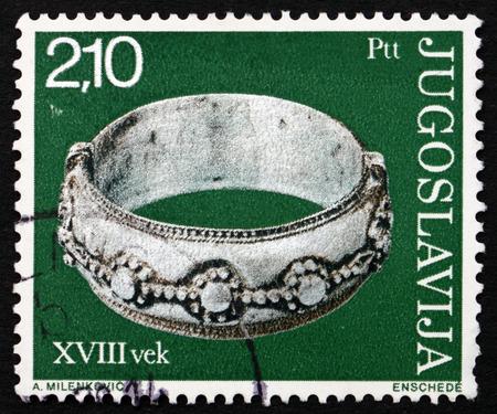 YUGOSLAVIA - CIRCA 1975: a stamp printed in the Yugoslavia shows Silver Bracelet, Antique Jewelry, circa 1975 Editorial