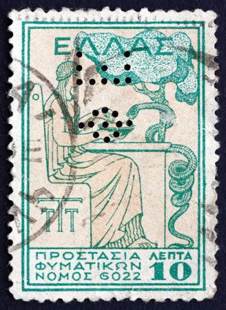 trees services: GREECE - CIRCA 1934: a stamp printed in the Greece shows Health, circa 1934
