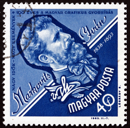 shorthand: HUNGARY - CIRCA 1963: a stamp printed in the Hungary shows Ivan Markovits, Inventor of Hungarian Shorthand, circa 1963 Editorial