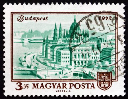 obuda: HUNGARY - CIRCA 1972: a stamp printed in the Hungary shows Budapest, 1972, Centenary of Unification of Obuda, Buda and Pest into Budapest, circa 1972