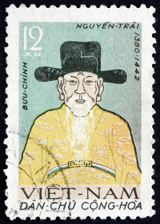 confucian: VIETNAM - CIRCA 1962: a stamp printed in Vietnam shows Nguyen Trai, was Vietnamese Confucian Scholar, a Noted Poet, a Skilled Politician and a Master Tactician, circa 1962