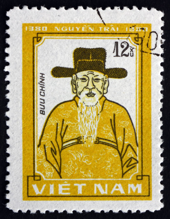 confucian: VIETNAM - CIRCA 1980: a stamp printed in Vietnam shows Nguyen Trai, was Vietnamese Confucian Scholar, a Noted Poet, a Skilled Politician and a Master Tactician, circa 1980