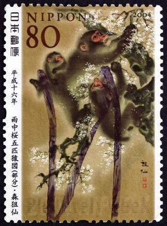philately: JAPAN - CIRCA 2004: a stamp printed in the Japan shows Uchu-no Sakura Gohiki-no Saru-zu, Painting by Sosen Mori, Philately Week, circa 2004