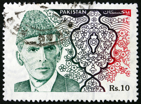 jinnah: PAKISTAN - CIRCA 1994: a stamp printed in Pakistan shows Mohammad Ali Jinnah, Lawyer, Politician and the Founder of Pakistan, circa 1994