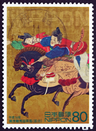 philately: JAPAN - CIRCA 2002: a stamp printed in the Japan shows Folding Screen Panel Depicting Horse Racing Scene, Philately Week, circa 2002