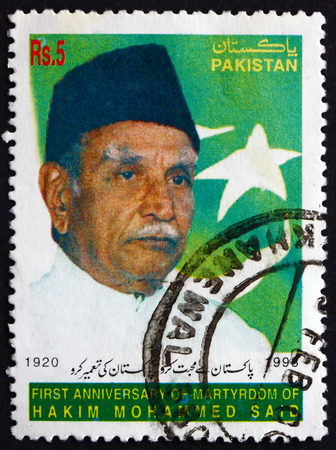 philanthropist: PAKISTAN - CIRCA 1999: a stamp printed in Pakistan shows Hakim Muhammad Saeed, Physician, Medical Researcher, Scholar, Philanthropist, circa 1999