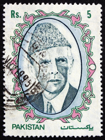 mohammad: PAKISTAN - CIRCA 1989: a stamp printed in Pakistan shows Mohammad Ali Jinnah, Lawyer, Politician and the Founder of Pakistan, circa 1989
