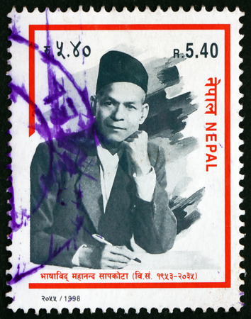 linguist: NEPAL - CIRCA 1998: a stamp printed in the Nepal shows Mahananda Sapkota, Linguist, circa 1998