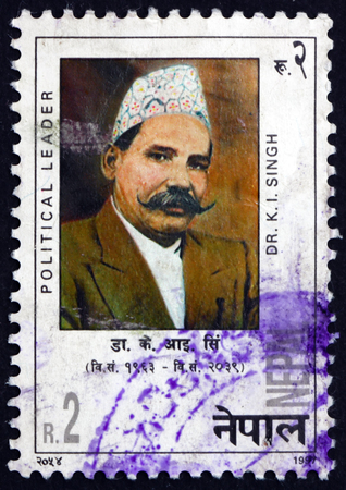 dr: NEPAL - CIRCA 1997: a stamp printed in the Nepal shows Dr. K. I. Singh, Political Leader, circa 1997 Editorial