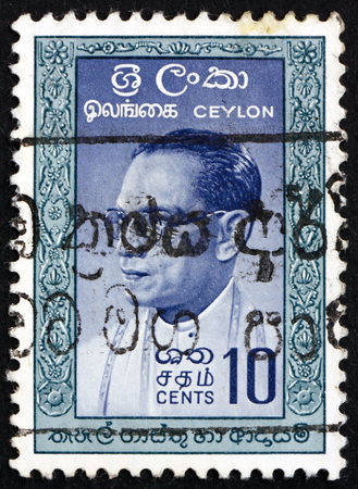prime minister: SRI LANKA - CIRCA 1963: a stamp printed in Sri Lanka shows S.W.R.D. Bandaranaike, was the fourth Prime Minister of Ceylon, circa 1963
