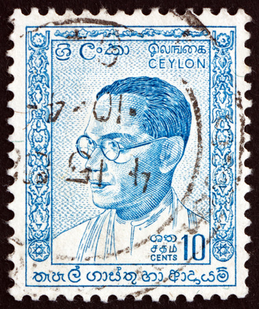 the prime minister: SRI LANKA - CIRCA 1963: a stamp printed in Sri Lanka shows S.W.R.D. Bandaranaike, was the fourth Prime Minister of Ceylon, circa 1963