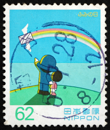 letter writing: JAPAN - CIRCA 1993: a stamp printed in the Japan shows Childs Drawing, Letter Writing Day, circa 1993