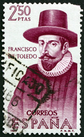 viceroy: SPAIN - CIRCA 1964: a stamp printed in the Spain shows Francisco de Toledo, was the fifth Viceroy of Peru, Builder of the New World, circa 1964