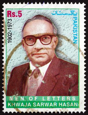 diplomat: PAKISTAN - CIRCA 2005: a stamp printed in Pakistan shows Khwaja Sarwar Hasan, Diplomat and Writer, circa 2005 Editorial