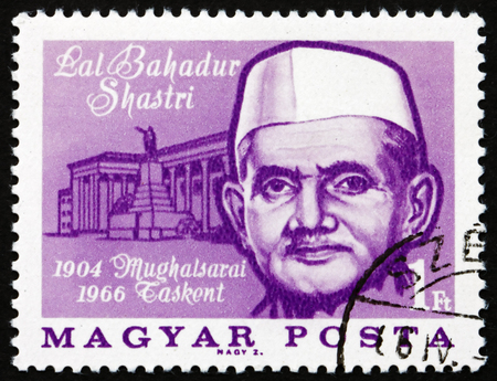 the prime minister: HUNGARY - CIRCA 1966: a stamp printed in Hungary shows Lal Bahadur Shastri, Indian Prime Minister, circa 1966