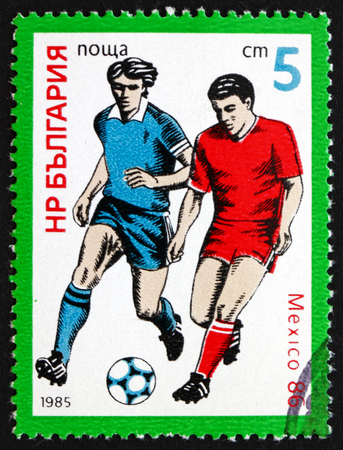 soccer world cup: BULGARIA - CIRCA 1985: a stamp printed in the Bulgaria shows Soccer Players, 1986 World Cup Soccer Championships, Mexico, circa 1985 Editorial