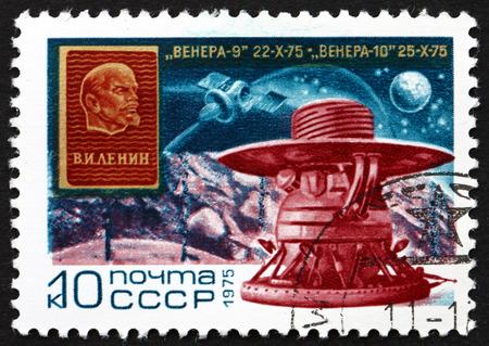 interplanetary: RUSSIA - CIRCA 1975: a stamp printed in the Russia shows Landing Capsule, Venus Surface, Flights of Soviet Interplanetary Stations Venera 9 and Venera 10, circa 1975 Editorial