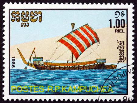 galley: CAMBODIA - CIRCA 1986: a stamp printed in Cambodia shows Galley, Old Sailing Ship, circa 1986