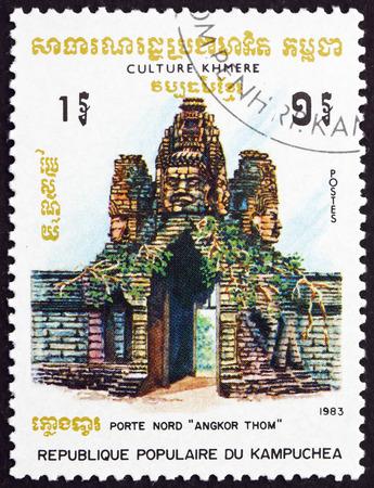 north gate: CAMBODIA - CIRCA 1983: a stamp printed in Cambodia shows North Gate, Angkor Thom, circa 1983