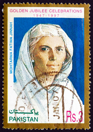 jinnah: PAKISTAN - CIRCA 1997: a stamp printed in Pakistan shows Mohtarma Fatima Jinnah, Dental Surgeon, Biographer, Stateswoman and One of the Leading Founders of Pakistan, Independence, 50th Anniversary, circa 1997