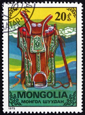 MONGOLIA - CIRCA 1975: a stamp printed in Mongolia shows Saddle, National Handicraft, circa 1975