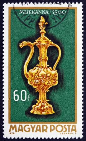 bureta: HUNGARY - CIRCA 1970: a stamp printed in Hungary shows Altar Burette, 1500, Hungarian Goldsmiths Art, circa 1970