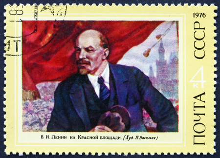RUSSIA - CIRCA 1976: a stamp printed in Russia shows Lenin on Red Square, Painting by Piotr Vasiliev, Russian Soviet Realist Painter, circa 1976