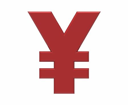 japanese currency: Symbol of yen, Japanese currency, 3D rendering Stock Photo
