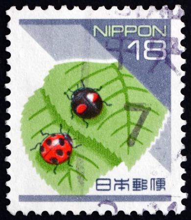 coccinella: JAPAN - CIRCA 1994: a stamp printed in Japan shows Seven-spot Ladybird, Coccinella Septempunctata, Insect, circa 1994