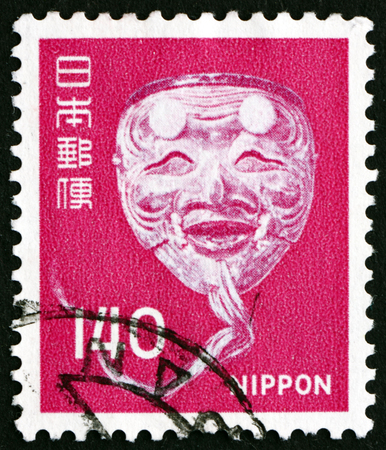 noh: JAPAN - CIRCA 1976: a stamp printed in Japan shows Noh Mask, Old Man, Mask from Classical Japanese Musical Drama, circa 1976
