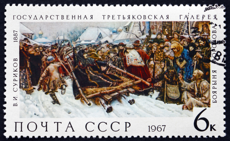 exile: RUSSIA - CIRCA 1967: a stamp printed in Russia shows The Boyar Morozov Going into Exile, Painting by Vasily Ivanovich Surikov, circa 1967