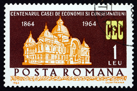 centenary: ROMANIA - CIRCA 1974: a stamp printed in Romania shows Savings Bank Building, Centenary of the Savings Bank, circa 1974