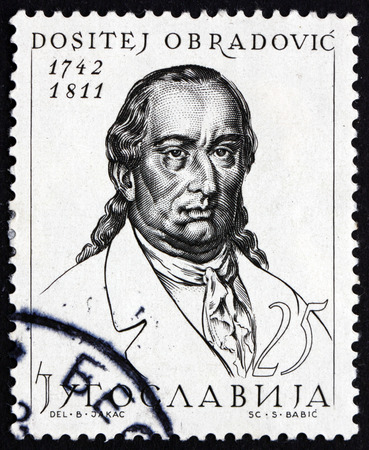 dramatist: YUGOSLAVIA - CIRCA 1963: a stamp printed in Yugoslavia shows Dositej Obradovic, Serbian Writer and Educator, Was First Minister of Education of Serbia, circa 1963 Editorial