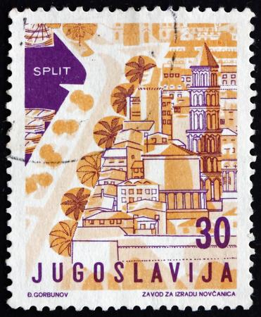 yugoslavia: YUGOSLAVIA - CIRCA 1959: a stamp printed in Yugoslavia shows Split, Croatia, Tourist Attractions, circa 1959