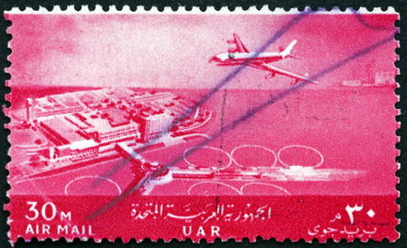 EGYPT - CIRCA 1963: a stamp printed in Egypt shows International airport, Cairo, circa 1963