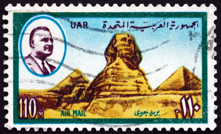 EGYPT - CIRCA 1971: a stamp printed in Egypt shows Sphinx and pyramids, circa 1971 Editorial