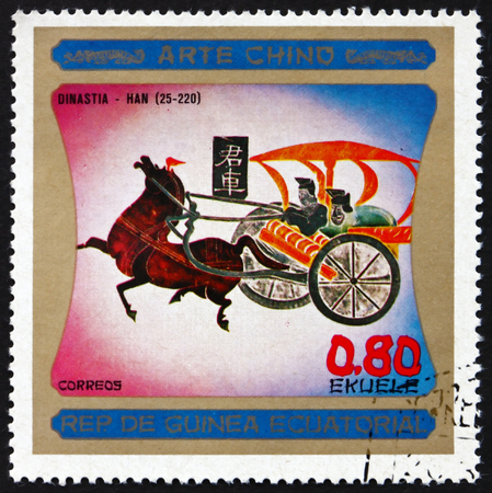 EQUATORIAL GUINEA - CIRCA 1977: a stamp printed in Equatorial Guinea shows Chinese Horse Painting, Chinese Art, Dynasty Han, circa 1977