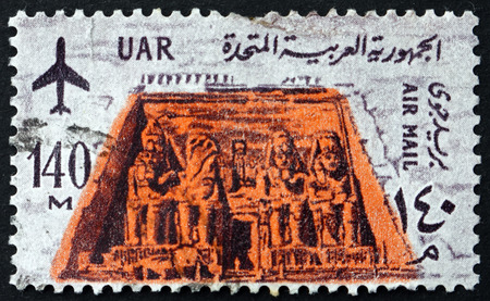 EGYPT - CIRCA 1963: a stamp printed in Egypt shows The great temple of Ramses II at Abu Simbel, circa 1963