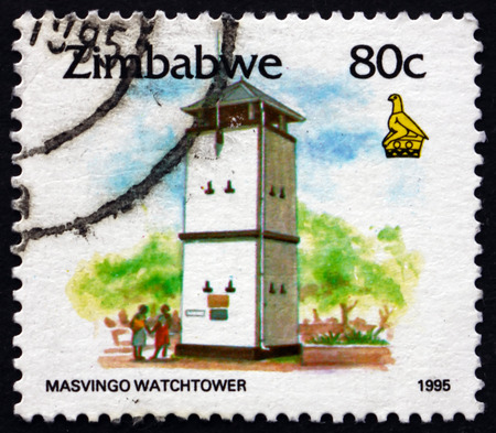 ZIMBABWE - CIRCA 1995: a stamp printed in Zimbabwe shows Masvingo watchtower, circa 1995